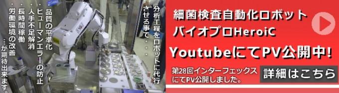 CM-PV