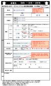 FAX-Z-S-e1471582509603