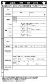 FAX-Z-e1471582744532