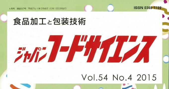 jpf-column1