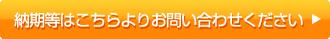 nouki_btn