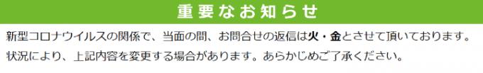 toiawase-t-02