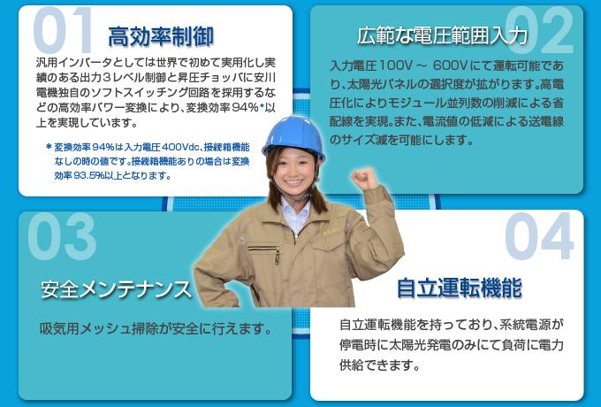 tokucho_img-2